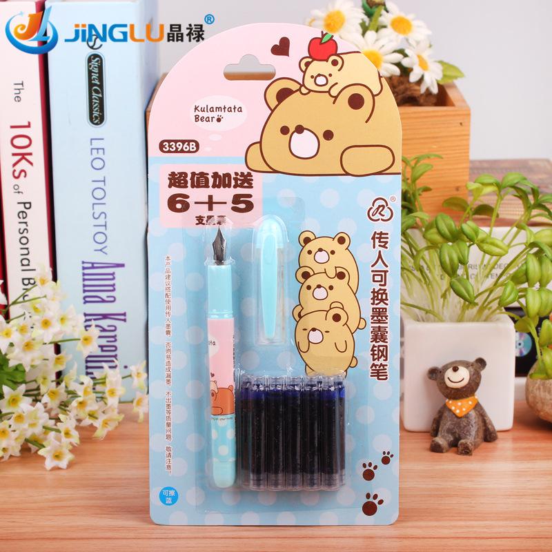 Гаджет  1 Pc / Pack  Interchangeable Ink Pen Bag Pen Upscale Gift Pen Creative Pen Suit Stationery None Офисные и Школьные принадлежности