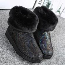 Envío Gratis Mujer de la Nieve Botas de Invierno Cálido Flleece Plana Zapatos De Nuevo Con Bowtie Brillante Dulce Mujer Botas Botines 30 TXJ(China (Mainland))