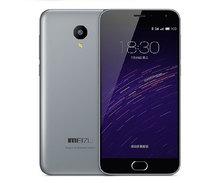 Original Meizu M2 Mini 4G LTE Mobile Phone MTK6735 Quad core 2GB RAM 16GB ROM 5.0 Inch 1280x720 13MP Camera 2500mAH GPS(China (Mainland))