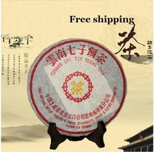 2005 years 357g Chinese 7572 yunnan Puerh tea puer tea pu er the China naturally organic matcha health care puerh tea puer