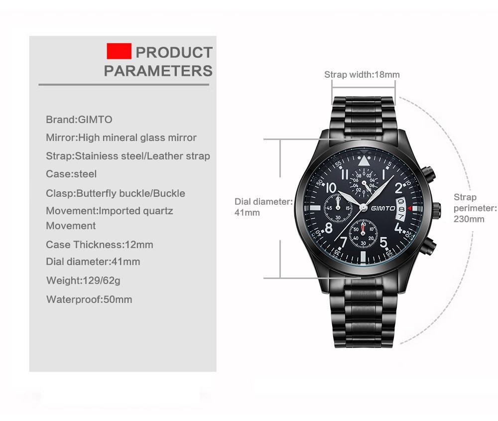 2016 новый GIMTO Бренд мужской часы кварцевые часы, мужчины реальные три набора световой водонепроницаемый 50 М кожаный ремешок relogios masculinos