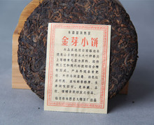 Two Special Shipping Network Low Tea Cake Seven Golden Bud And Pure Alcohol Palace Pu er