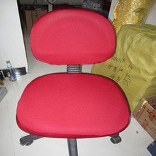 Computer Office Chair Covers Pure Color Universal Chair Covers Stretch Rotating Spandex Chair Slipcovers Free Shipping(China (Mainland))