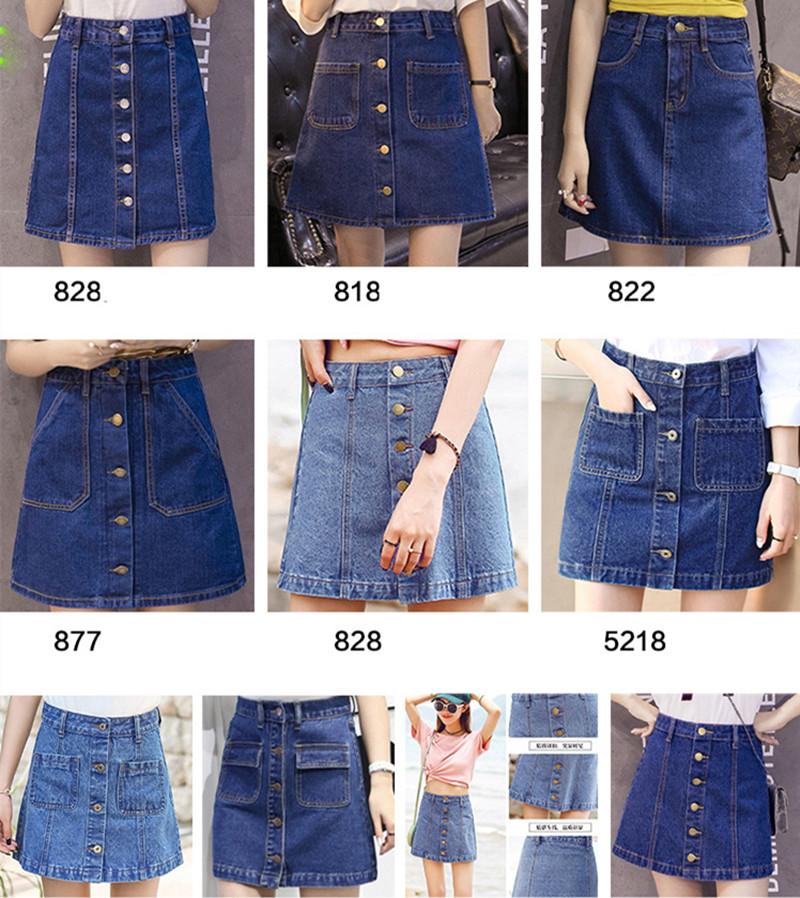 2016 new summer style buckle denim skirt korean version of