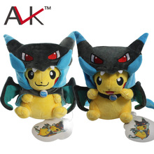 "2 Styles Pikachu Plush Toys 9""23cm Charizard Stuffed Doll Soft Toy For Children Pokemon Plush Toy PLA706(China (Mainland))"