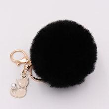 Bonito gatinho pingente chaveiro pompom fofo coelho cabelo chaveiro feminino saco de carro titular presente para as mulheres chaveiro pop jóias d35(China)