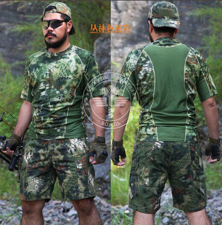 New Arrival Chiefs Create Kryptek Mandrake T Shirt Short Sleeve T Shirt Tactical T Shirt