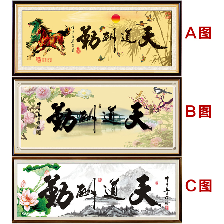 Гаджет  The latest 3D stitch stitch calligraphy and paintings dramatically FLOYD series of new cross stitch painting the living room None Изготовление под заказ