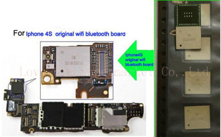 модуль схемы IC для iphone