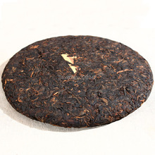 1992 Year Old Puerh Tea pu erh 357g ripe Puer Tea puer pu er Shu Chinese