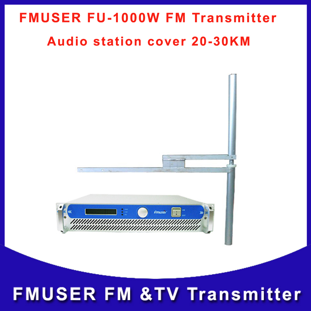 FMUSER FU-1000W Professional FM Radio Transmitter Audio Station Cover 20KM-30KM with Outdoor Antenna Free Shipping(China (Mainland))