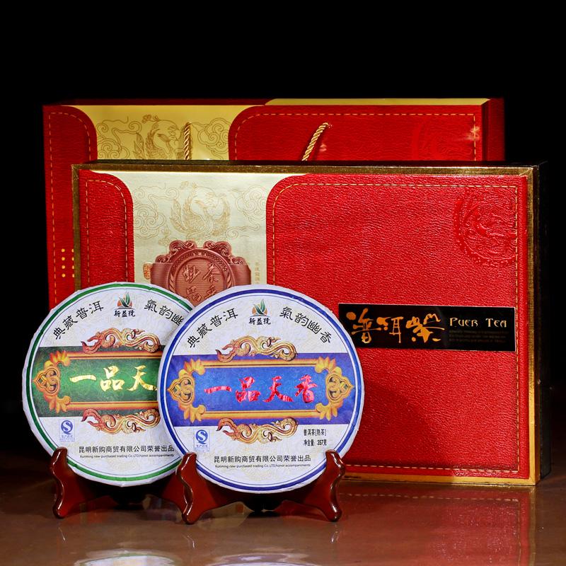 Twin cake gift box PU er tea tangjiahe goldband cooked quality gift box tea 357gx2 two cakes<br><br>Aliexpress