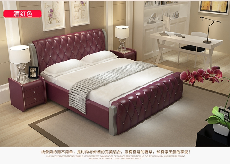 Modern bedroom furniture Double size Queen size bed with leather S02(China (Mainland))