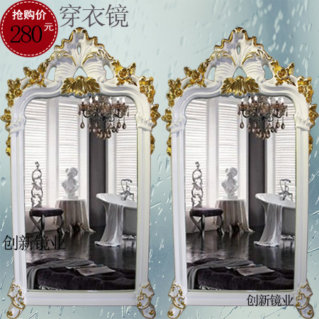 le nouveau style europ en vinaigrette miroir pansement miroir promotionnel baroque moderne salle. Black Bedroom Furniture Sets. Home Design Ideas
