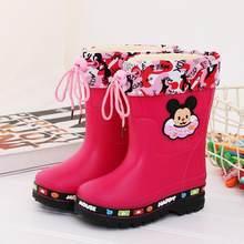 Çocuk yağmur çizmeleri sevimli karikatür Erkek ve Kız kayma Bebek ayakkabı galoş su ayakkabısı Çocuklar için kauçuk ayakkabı(China)
