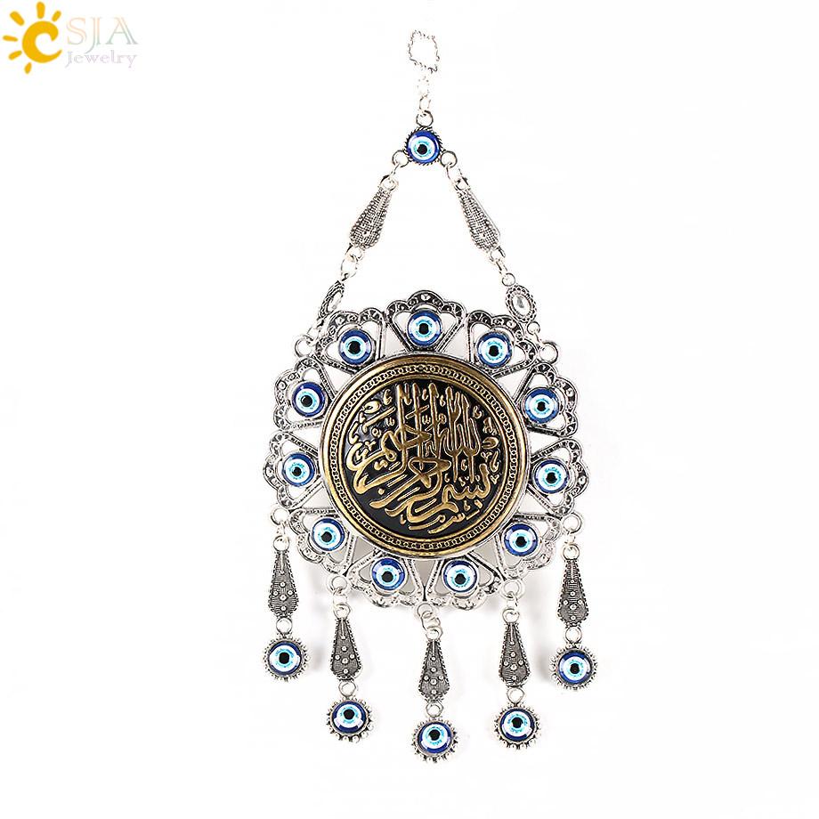 CSJA Islamic Ayatul Kursi Koran Quran Pendants Round Evil Eye Beads Pendulum Wall Hanging Muslim Decoration Amulet Jewelry E293(China (Mainland))