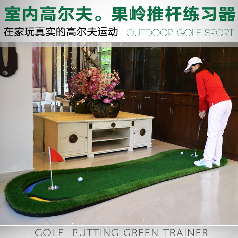 brand PGM, golf putting mat office, Golf Putter Trainer, Practice Putting Training Mat, SIZE 1*3M, One putter FREE. easy carried(China (Mainland))