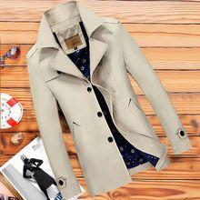 2016 зима длинный участок мужской деловой случайные ветровка прилив мужской пальто лацкан Тонкий кожаная куртка мужчины бренд одежда WZ209(China (Mainland))
