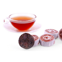 Spring 2014 Green Slimming Coffee Flavor Mini Cake Ripe Puer Chinese Cofee Beans Pu Er Food