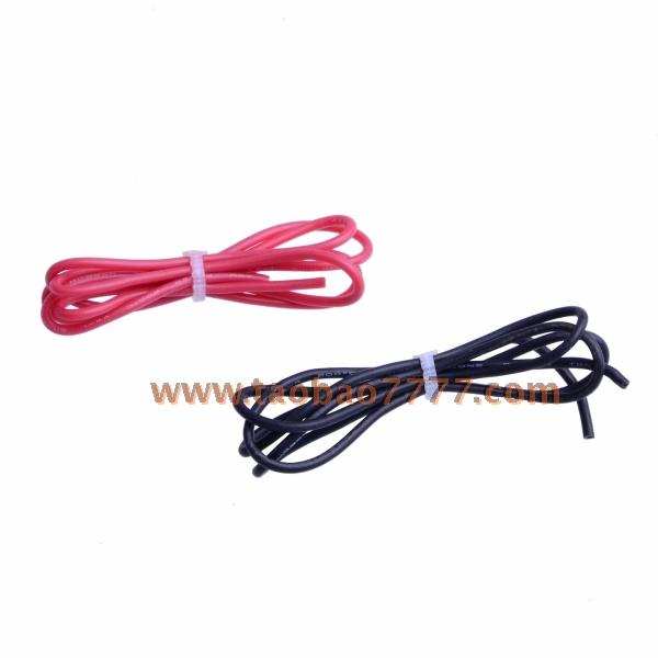 Soft High Temperature Resistant Silica Gel Line 20Awg Red Model Battery Motor Esc Steering Silicone Robot Aircraft Car Tank Rpi(China (Mainland))