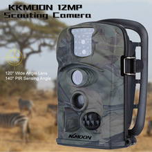KKMOON 12MP 720P HD 850nm IR IP54 Security Scouting Hunting Trail Camera with 8GB SD Card 2.4inch LED Screen Game Camera(China (Mainland))