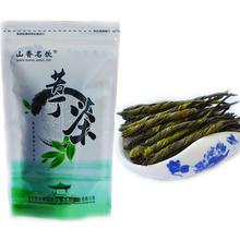 Free Shipping Special Grade Hainan wuzhishan Wild Kuding Tea Ding Fu Ding tea Natural Health Beauty slimming tea buck