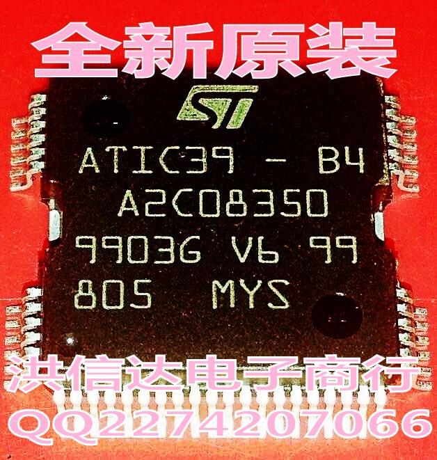 1PCS New original ATIC39-B4 A2C08350 Siemens Jetta car computer board injector driver chip(China (Mainland))