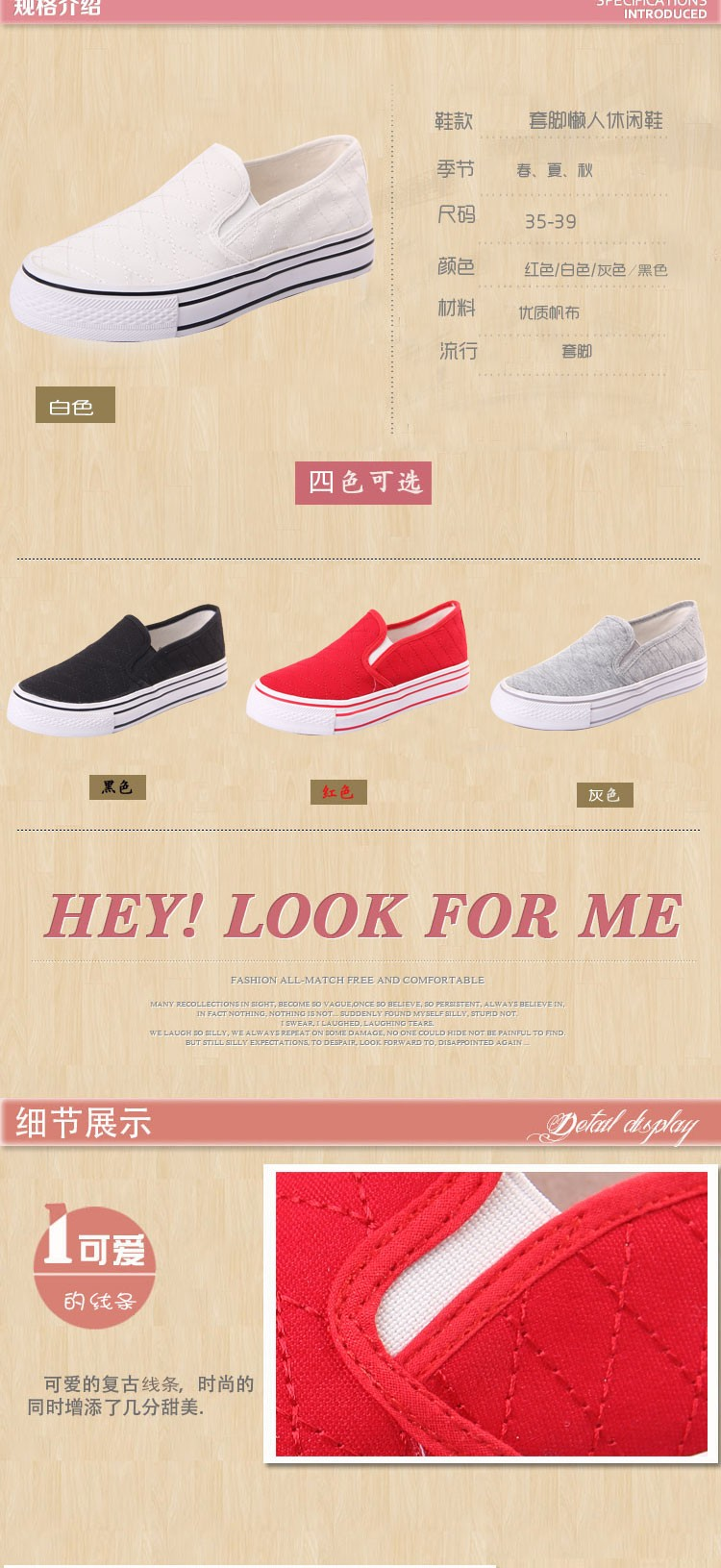 2016 Fresh Solid Color Canvas Shoes Hot Sale Lazy Paltform Thicken Bottom Women Fashion Casual Sapatos Femininos Tenis