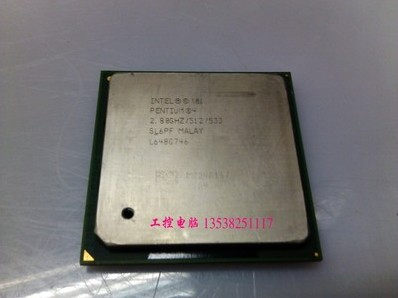P4 2.8GHZ / 512/533 FSB 2.8B 478 -pin Pentium 4 processor DHL EMS free shipping Used disassemble(China (Mainland))