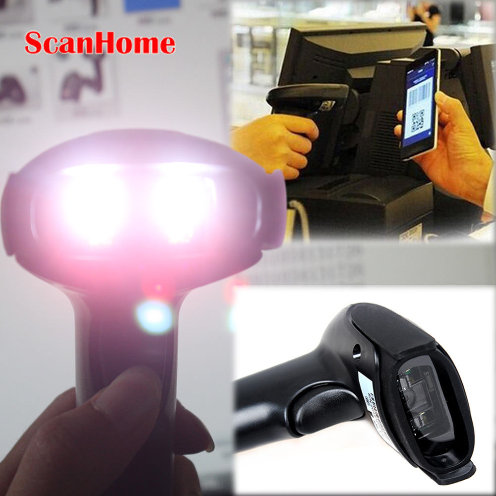 Free Shipping!2D QR Wired Handheld USB laser Barcode Scanner Reader For Mobile Payment Computer Screen Scanner&Virtual COM Port(China (Mainland))
