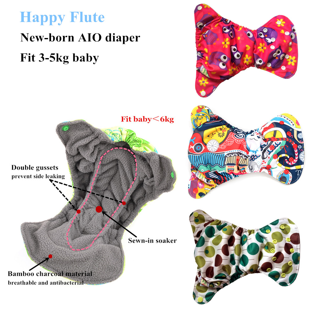 10pcs / Lot, Happy Flute Newborn Diapers, Reusable Tiny AIO Cloth Diaper, Bamboo Charcoal Double Gussets Fit 3 - 6KG Baby<br><br>Aliexpress
