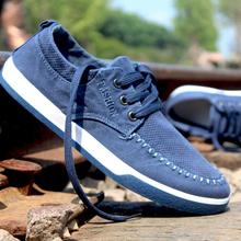 2016 Vintage Denim Canvas Shoes Men Low Lace Up Fashion Casual Shoes Flats MSN11(China (Mainland))