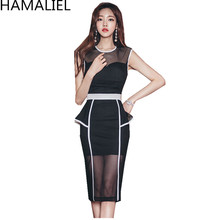 Buy Korean Summer Sheath Dress New 2017 Fashion Formal Black Patchwork Hollow Ruffles Female Sleeveless Bodycon Pencil OL Dress for $26.97 in AliExpress store