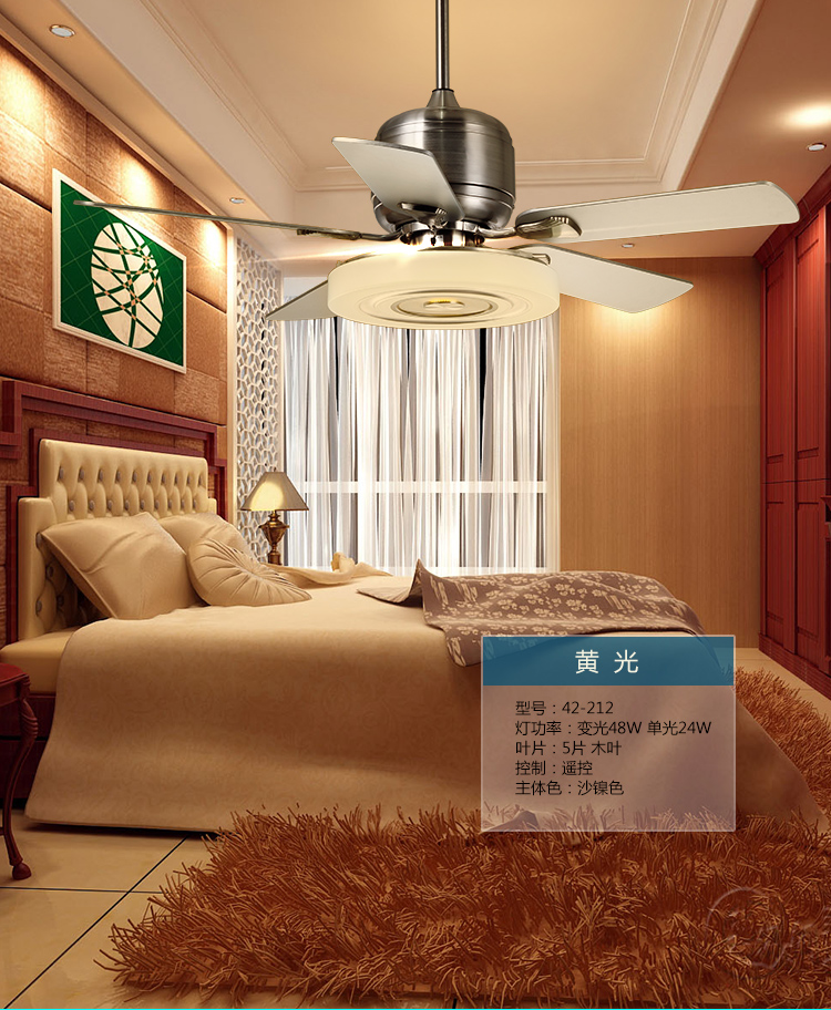 Buy Modern Living Room Bedroom Ceiling Fan Light Remote Control Mute Fan Light