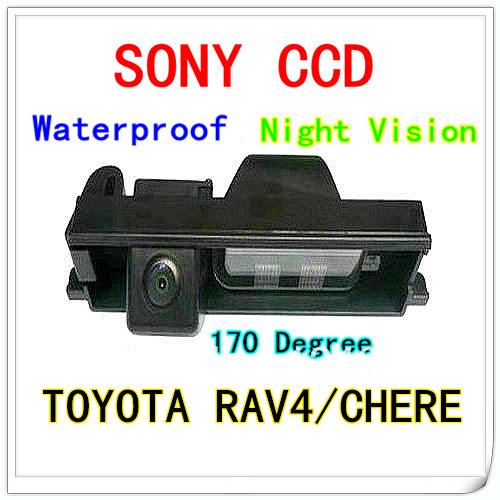 CCD SONY CAR REAR VIEW CAMERA TOYOTA RAV4 RAV-4/ CHERY A3 Sedan / RELY X5