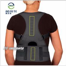 Neoprene Magnetic Back Waist Support Belt Posture Corrector Backs Medical Belt Lumbar High Quality Male Corset For Posture 2XL(China (Mainland))