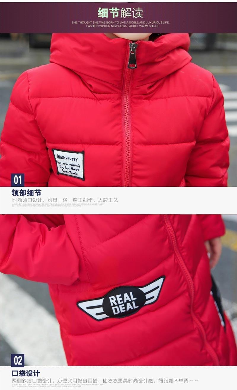 Скидки на 2016 Леди Хлопка Мягкой Долго Ватные Куртки Женщин С Капюшоном Утолщаются Пальто Пуховик Куртка Женская мода Теплый Пиджаки Зима куртка