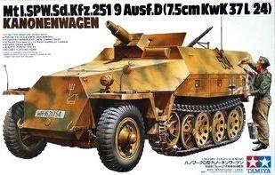 TAMIYA MODEL 35147 1/35 German Sd.Kfz. 251/9 Ausf.D Kanonenwagen