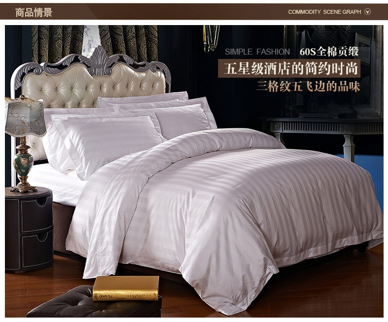 Online Buy Wholesale Hotel Quality Bedding From China