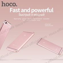 Buy HOCO 6000 mAh Portable Power Bank Single USB iPhone Samsung Xiaomi PowerBank External Battery Mobile Portable Charger for $16.26 in AliExpress store