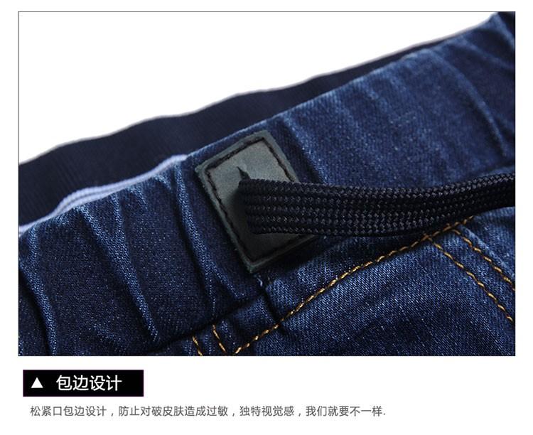 Скидки на Джинсы мужчины 2016 зима новый вскользь уменьшают подходящие джинсы прямые хлопка стрейч эластичный пояс брюки плюс размер брюки # YF6020