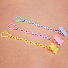 2Pcs Baby Pacifier Clip Dummy Cartoon Chain Soother Pink Blue Yellow Nipple Clip  0030(China (Mainland))