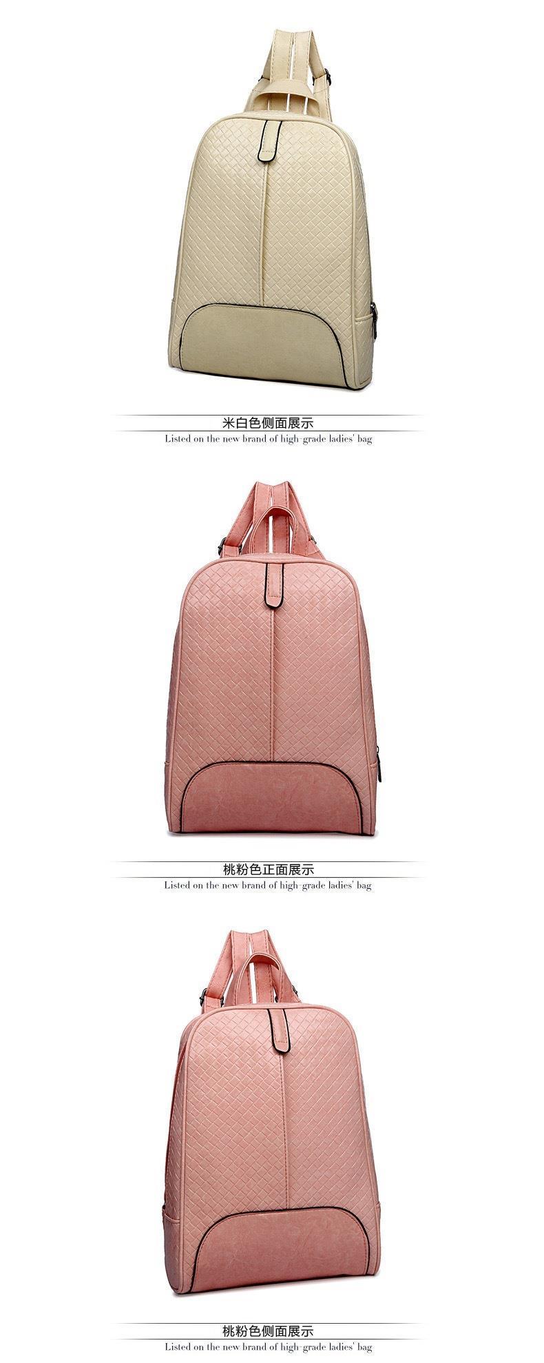 Корейская версия колледжа ветер плеча сумка женская мода многоцветный тиснением универсальный минималистский рюкзак #744