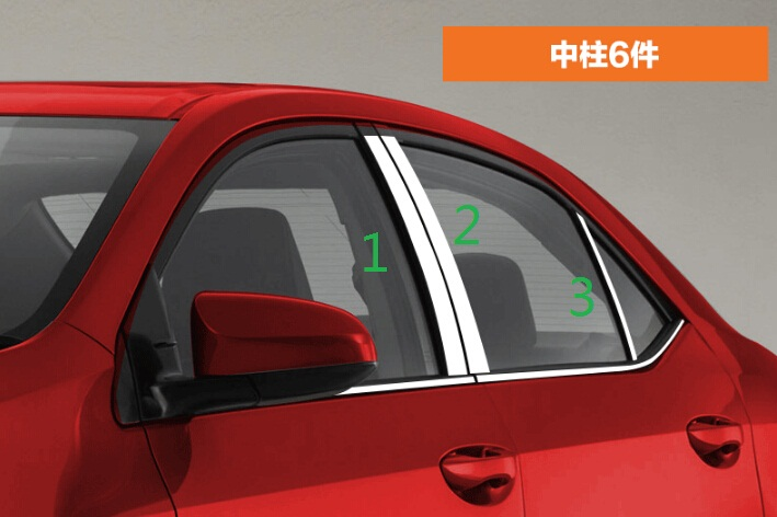 Auto window trim pillar trim for toyota corolla 2014 2015 Automotive exterior trim design pdf