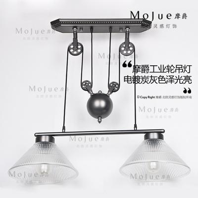 Loft American industrial wheel pendant lamp Dining Room light retractable glass pendant light Living room light Free Shipping(China (Mainland))