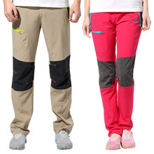 Outdoor Quick Dry Hiking Pants Men and Women Summer waterproof trekking pants trousers color block decoration(China (Mainland))