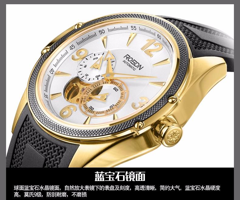 ROSDN 2016 Механика Полный Стали Часы Мужчины Водонепроницаемые Часы Моды Силиконовые Часы Мужчины Часы Лучший Бренд Класса Люкс бренд Montre