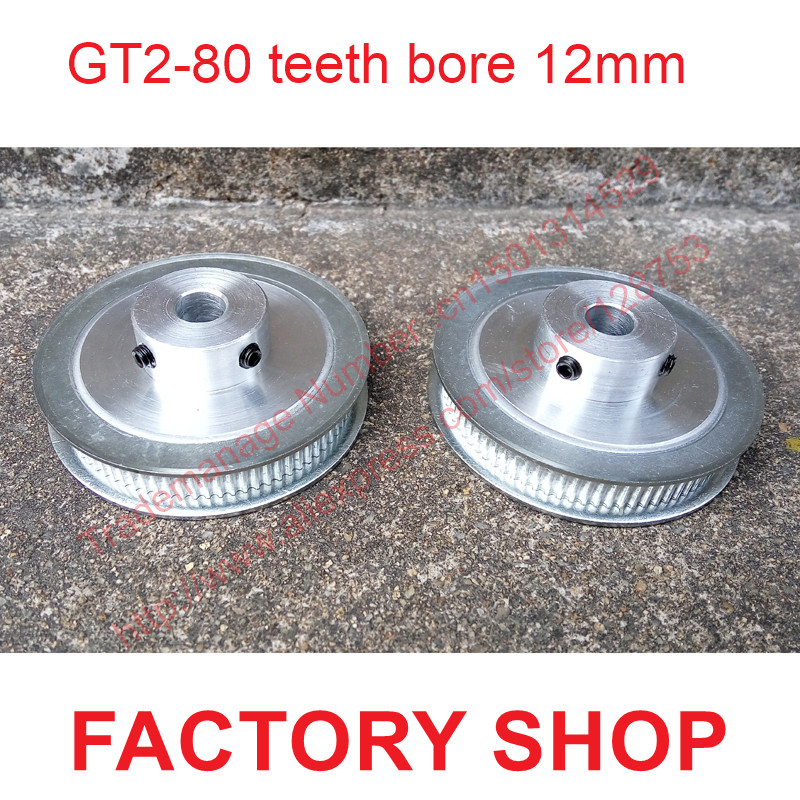 whole sale 2pcs 80 teeth Bore 12mm GT2 Timing Pulley 80 tooth fit width 6mm of 2GT timing Belt High quality Free shipping(China (Mainland))
