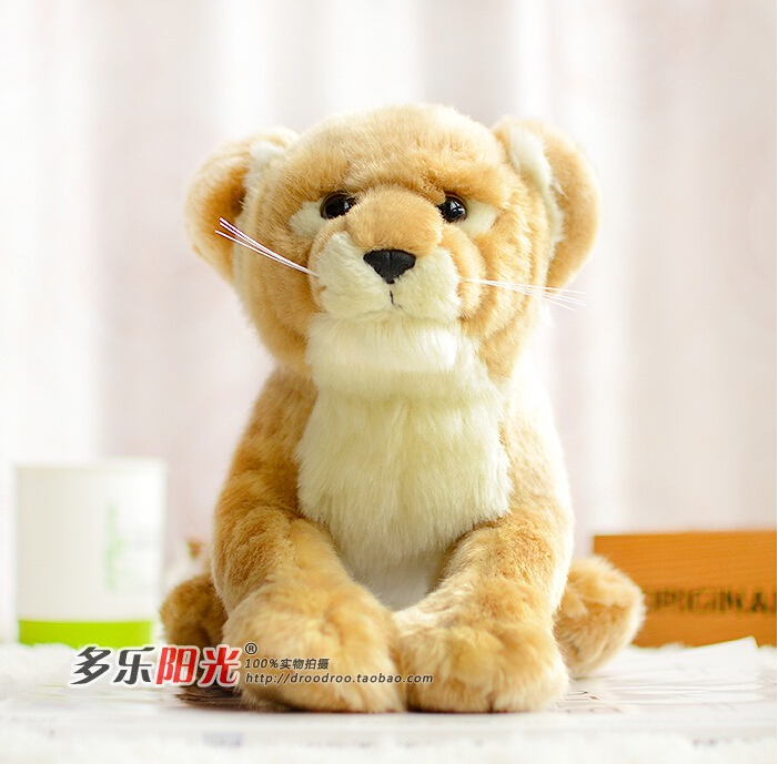 Cougars Doll Plush Lions Toys For Children Simulation Wild Stuffed Animal(China (Mainland))