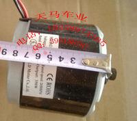Мотор для электровелосипеда 24v36v250w300w350w